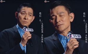 观看人次破亿,刘德华直播首秀,有新故事讲吗?